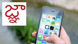 Bug iPhone e iPad: Un carattere Indiano manda tutto in crash
