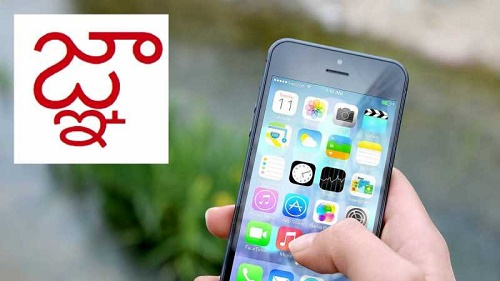 Bug iPhone e iPad: Un carattere Indiano manda tutto in crash